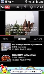 ポップアップガイド~PopupGuide神戸~- screenshot thumbnail