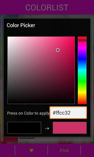 個人化必備APP下載 Colorist 好玩app不花錢 綠色工廠好玩App