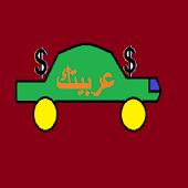 عربيتك مصر