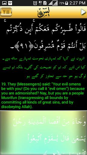 surah yasin arabic text pdf free download