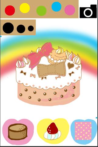 ケーキをかわいく!デコっちゃお!