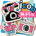 Icon pack Free *Lovely* icon