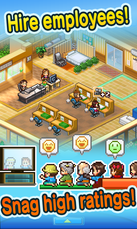Anime Studio Story Lite- screenshot