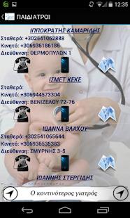 Xanthi Doctors - náhled