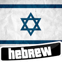 Learn Hebrew Language icon