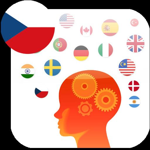 Play & Learn CZECH 教育 App LOGO-硬是要APP