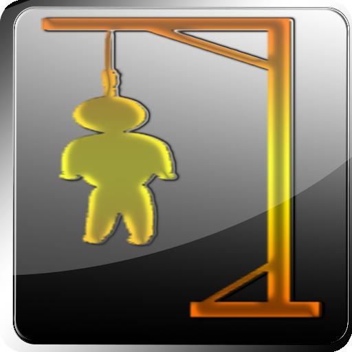 Hangman Lite LOGO-APP點子