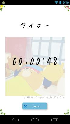 がんばれ!ルルロロ めざまし時計のおすすめ画像4