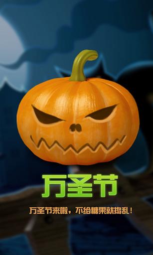 360 Launcher-Halloween