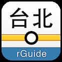 台北捷運 Taipei Metro (MRT) icon