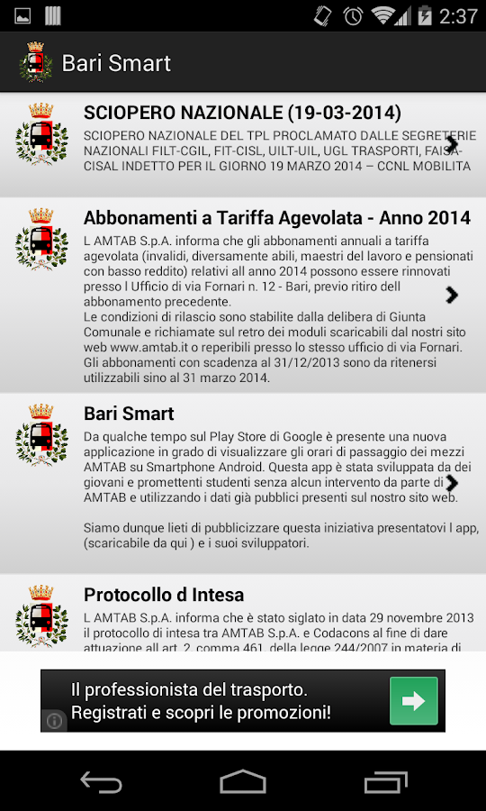 Bari Smart - screenshot