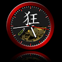 Red Crazy Clock Pack logo