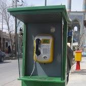 Public phones ②