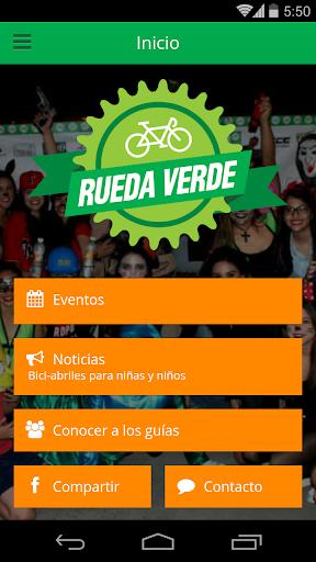 【免費旅遊App】Rueda Verde-APP點子