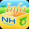농협Info icon
