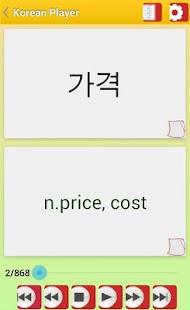 Korean Vocab - náhled