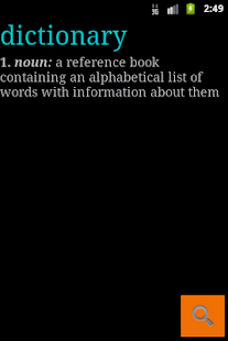 Dictionary Gratis- screenshot thumbnail