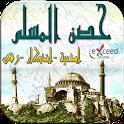 حصن المسلم - أدعية أذكار و رقى icon