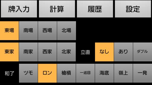 ScoreCounter