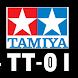Tamiya TT01 Gear Ratio