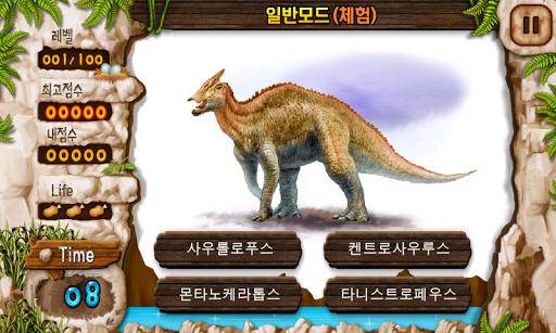 玩免費教育APP|下載깨비키즈 깨비 공룡탐험 app不用錢|硬是要APP