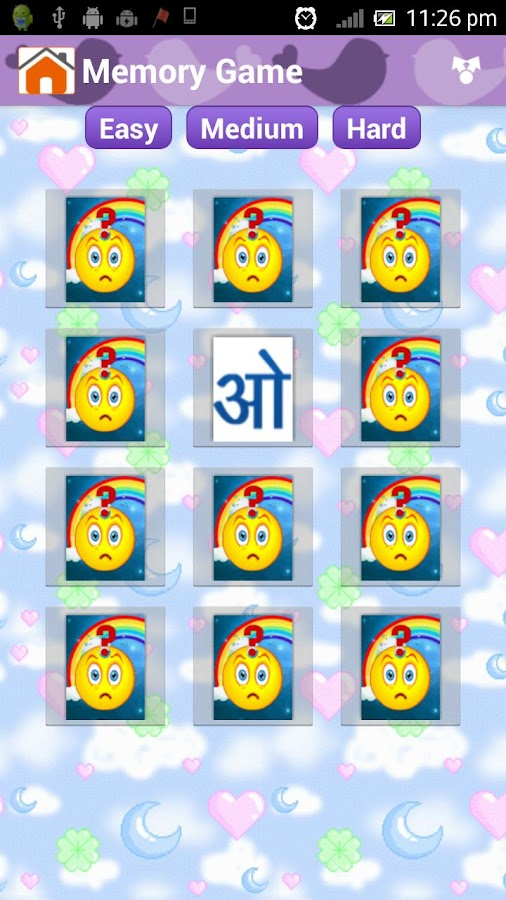 Hindi Alphabets Amp Words Book Android Apps On Google Play