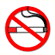ExSmoker - Stop Smoking Now icon