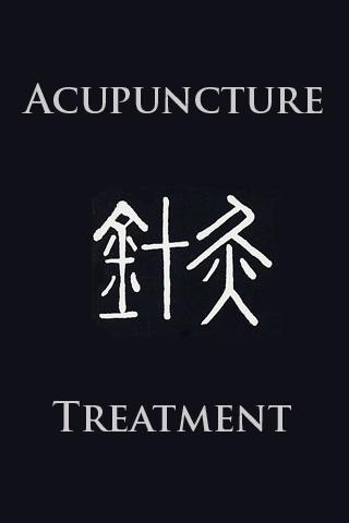 Acupuncture MOD-1- screenshot