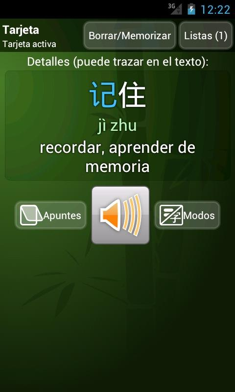 Diccionario Chino-Español- screenshot