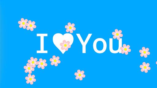 【免費工具App】橫幅廣告(雪,花,星星)-APP點子