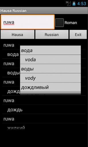 Hausa Russian Dictionary