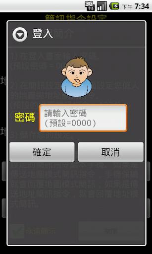 台灣大哥大 - 4G LTE