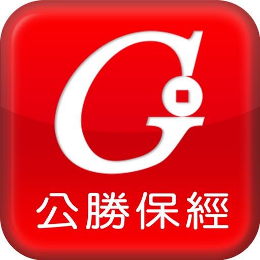 公勝行動祕書 商業 App LOGO-硬是要APP