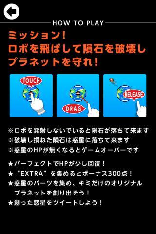 Planet Bom Bom 1.2 Windows u7528 5