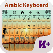 Arabic Keyboard Theme