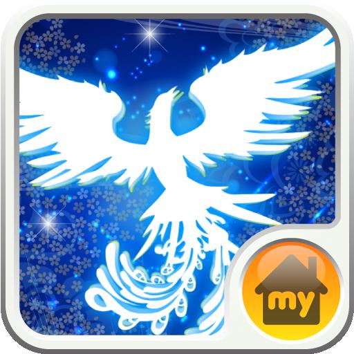 个人化のBlue Phoenix Theme LOGO-記事Game