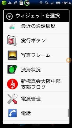 新極真会大阪中部支部ブログリーダーのおすすめ画像4