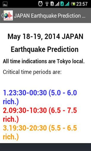 無料天气Appの地震予知プロ|記事Game