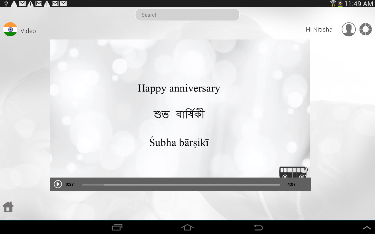 Learn Bengali via Videos- screenshot