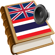 App Thai best dict APK for Windows Phone