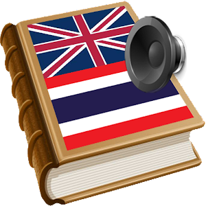 Thai best dict   Android Apps on Google Play Thai best dict
