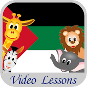 Arabic video tutorials -Kids