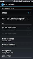 Screenshot of Call Confirm+