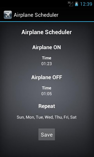 飛機調度程序