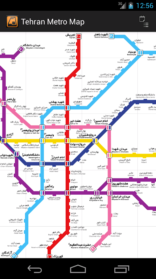 Tehran Metro Map Free Android Apps On Google Play