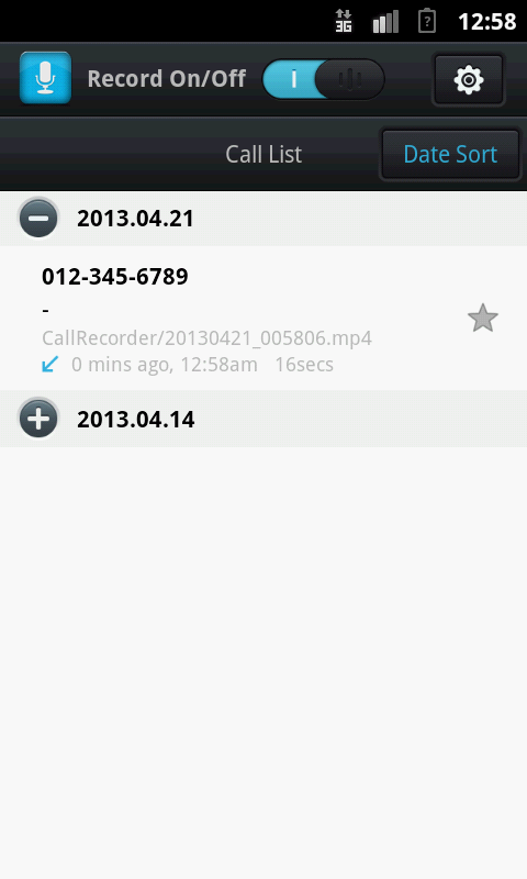 Smart Auto Call Recorder - screenshot