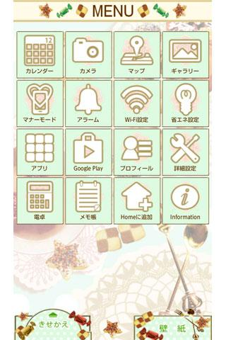 Sweet Time Wallpaper Theme 1.1 Windows u7528 2