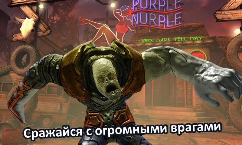 DEATH DOME (RU)- screenshot