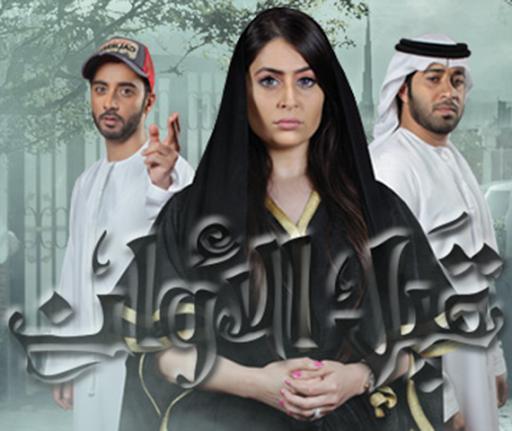 Dubai Live Tv HD