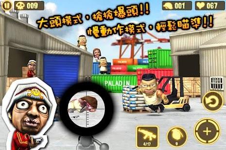 火線突擊 Gun Strike繁中版- screenshot thumbnail